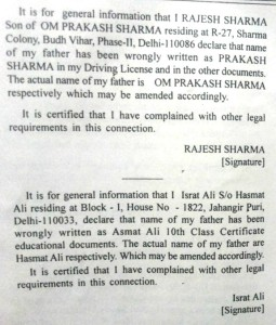 Name Change Procedure in India