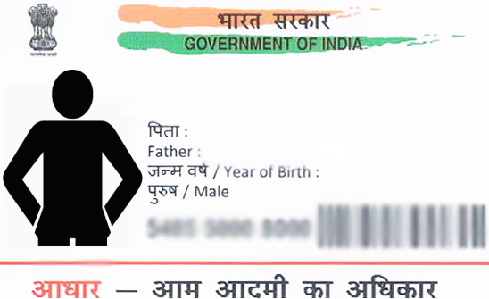 Apply Aadhaar Card Online delhi
