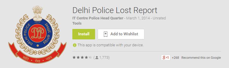 Register FIR Onine android App
