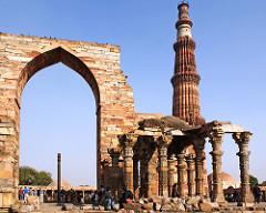 Qutub Minar, Delhi : golden triangle tour package india