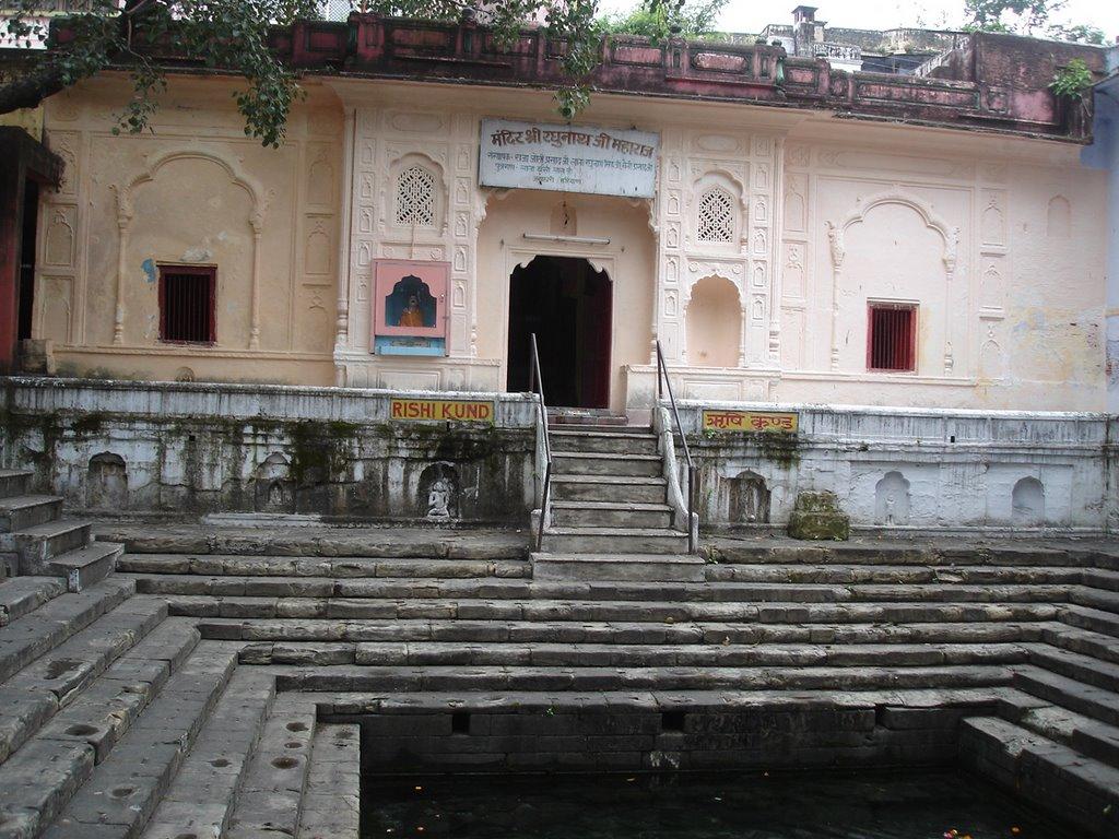 Rishi Kund