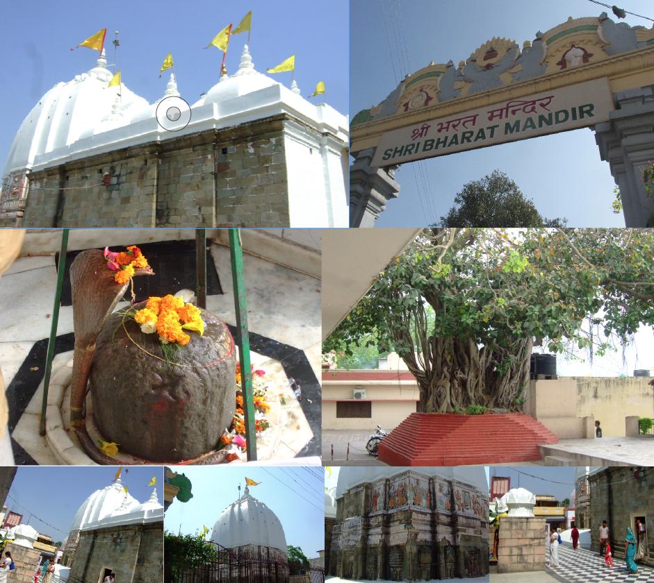 bharat-mandir-rishikesh