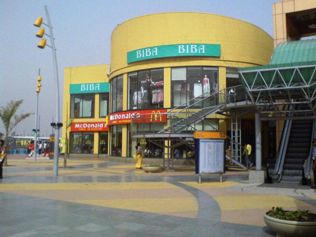 metro-walk-mall