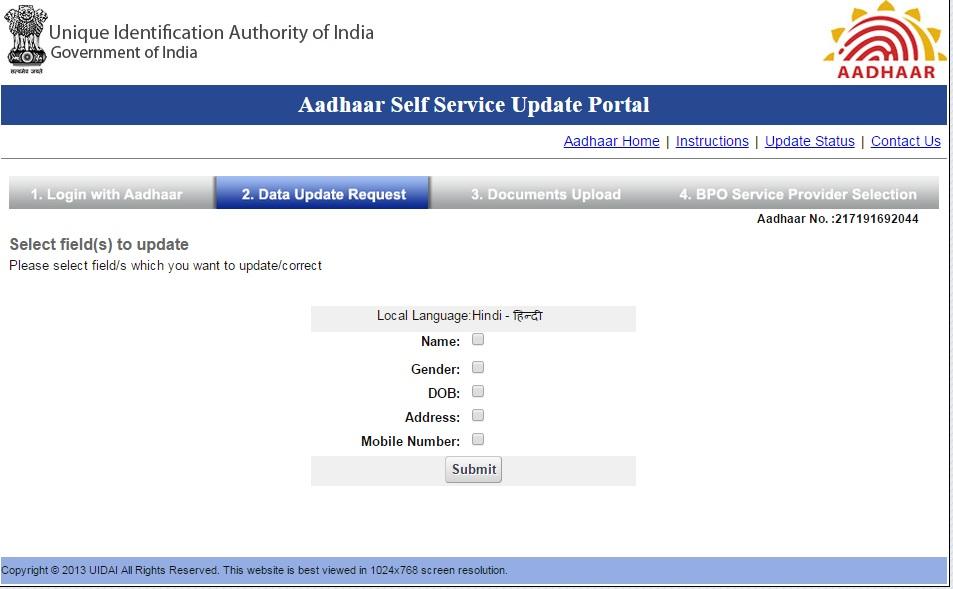 Aadhaar Data Update request