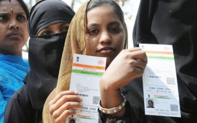 Aadhaar Card Not Compulsory