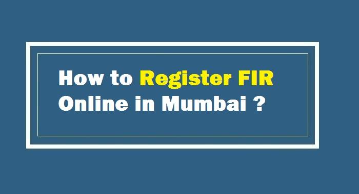 How to register FIR Online in Mumbai