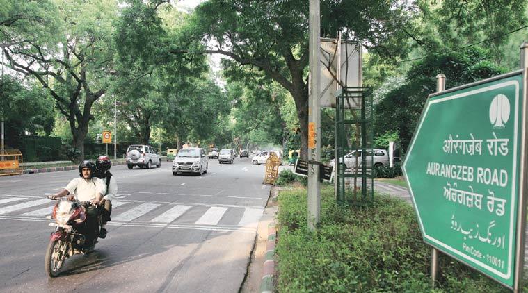 Aurangzeb Road