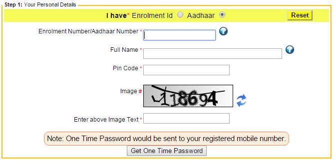 E-Aadhaar Details