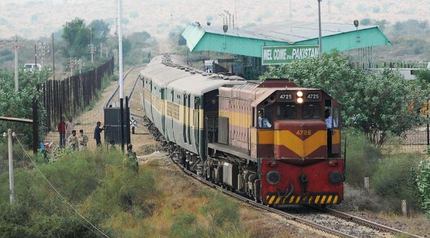 Thar Express