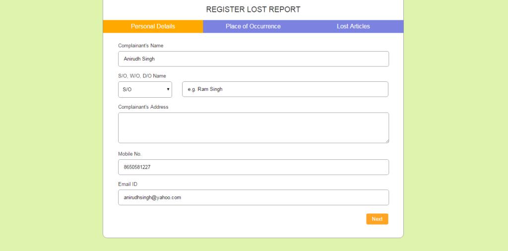 Enter Personal Details - UP Police Online FIR