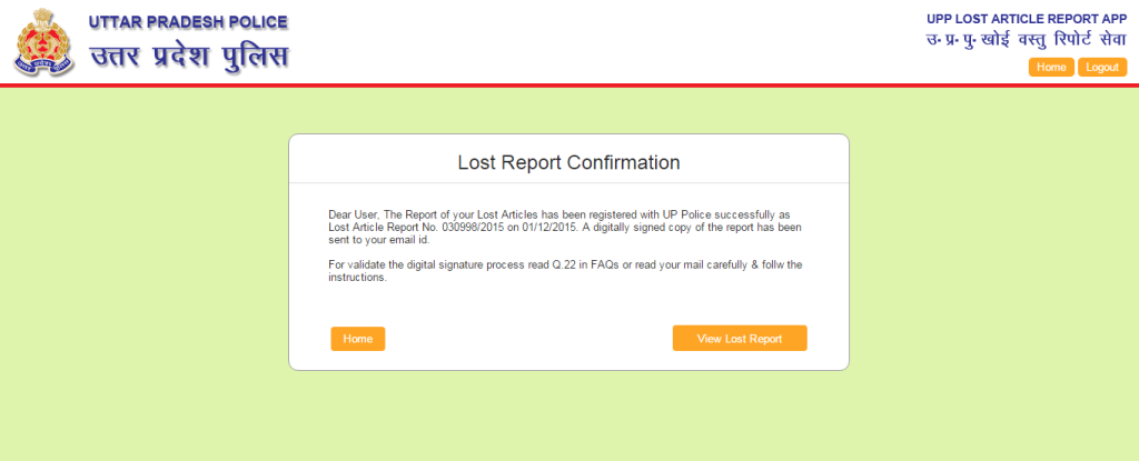 Lost Report Confirmation