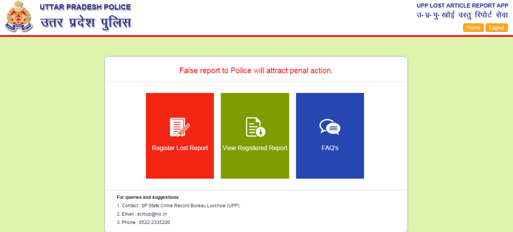 Register Lost Article Report UP Police Online FIR