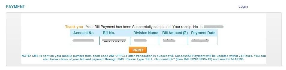 UPPCL Bill Receipt