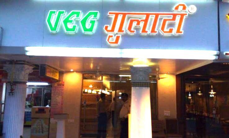 Veg Gulati, Delhi