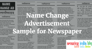 Name Change Advertisement Sample Format for Newspaper