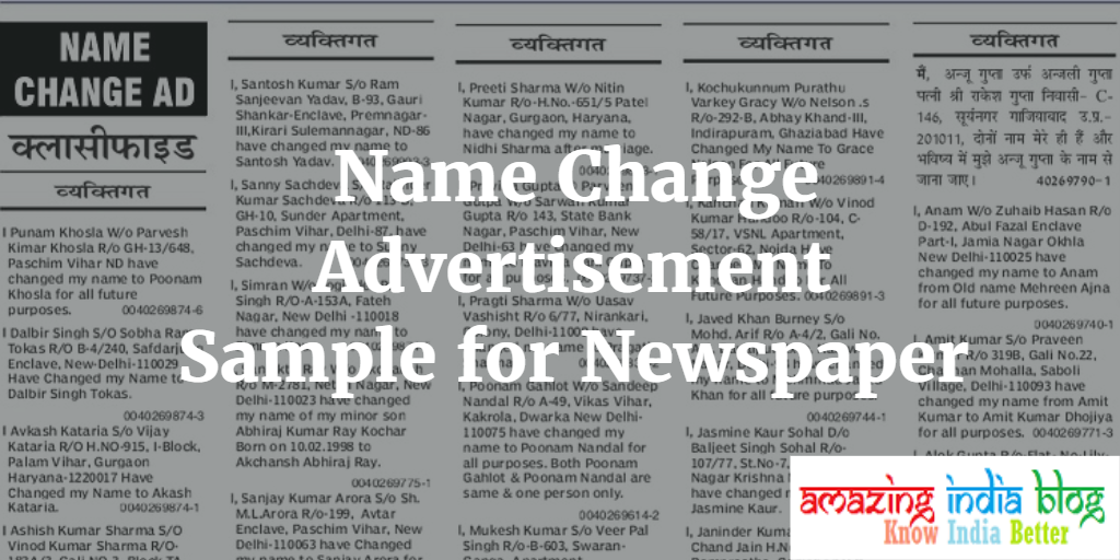 How to Place an Ad in a Paper When Creating a New DBA