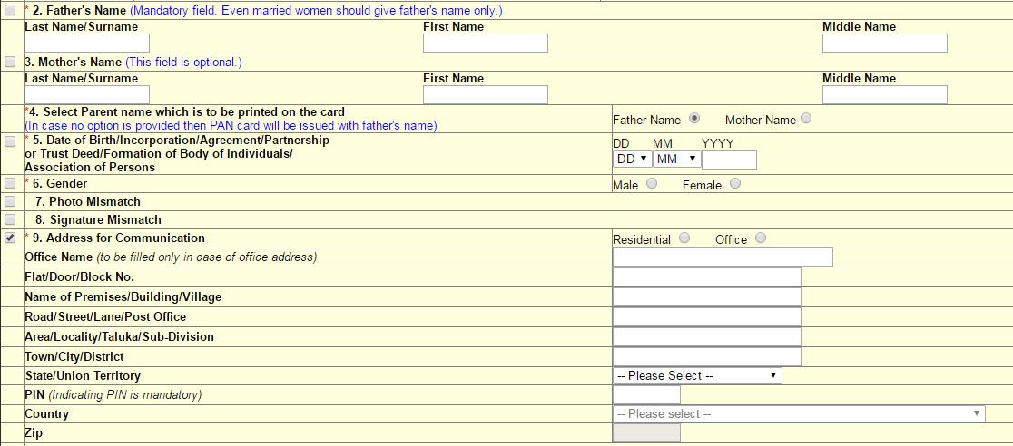 PAN Signature Change Application Form