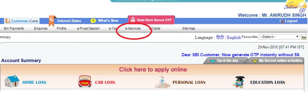 stop sbi internet banking