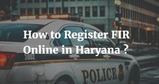 How to Register FIR Online in Haryana