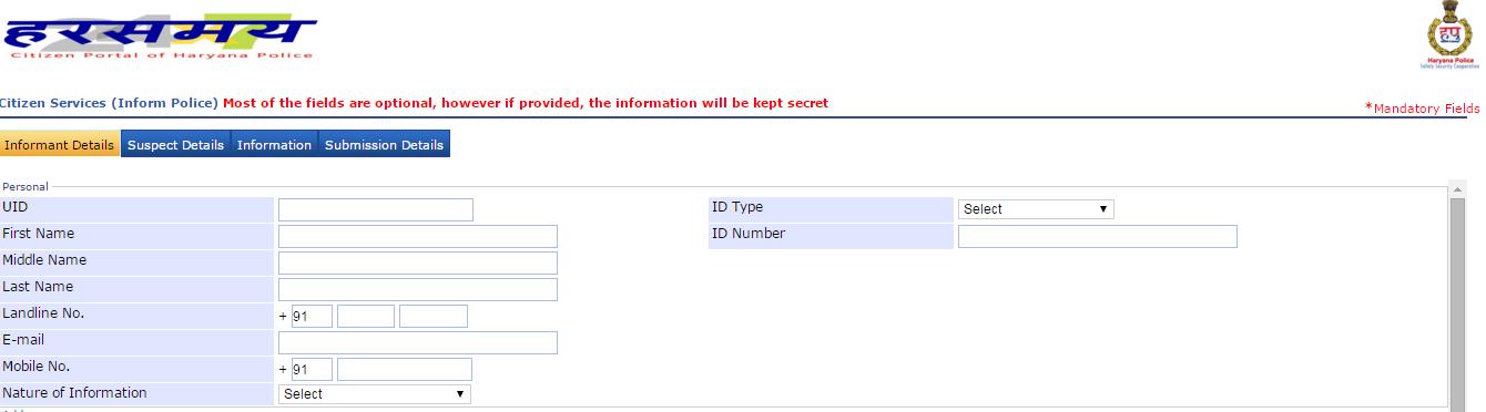 Information Details for Online FIR in Haryana 1