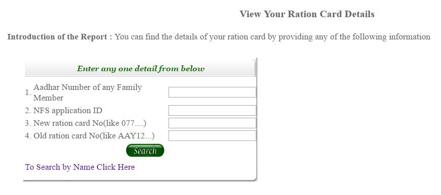 Check Ration Card Status in Delhi by Aadhaar Card