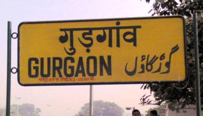 Gurgaon New Name - Gurugram