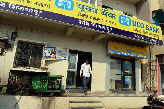 Doorless UCO Bank, Shani Shingnapur