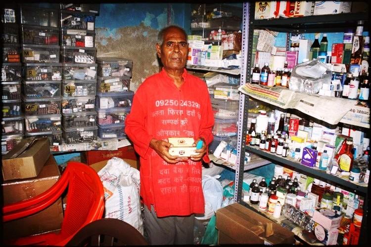 Medicine Baba Omkar Nath Sharma