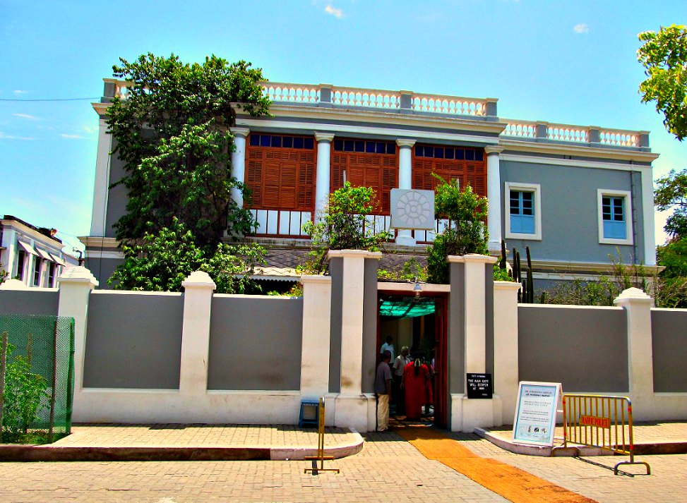 Sri Aurobindo Ashram, Pondicherry