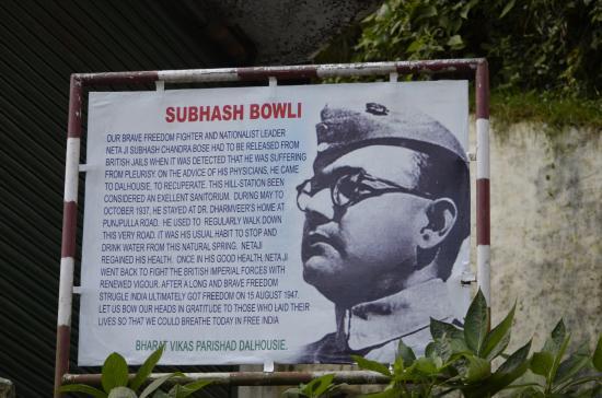 Subhash Baoli Dalhousie