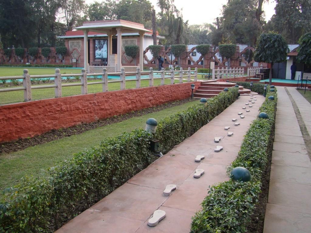 Gandhi Smriti, Delhi