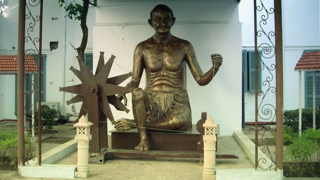 Gandhi Smriti in Delhi