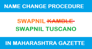Name Change Procedure in Maharashtra Gazette Online