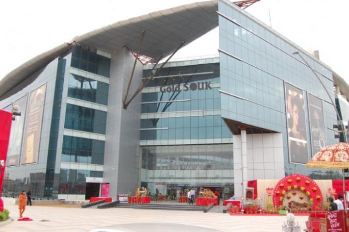 Gold Souk Grande Mall