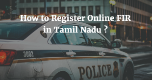 How to Register Online FIR in Tamil Nadu