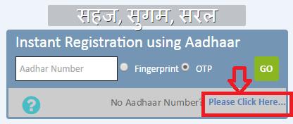 Online FIR Registration in Jharkhand