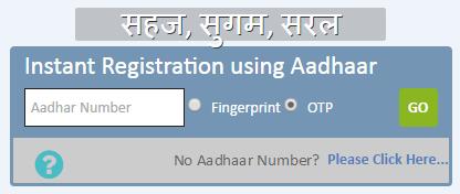 Online FIR in Jharkhand