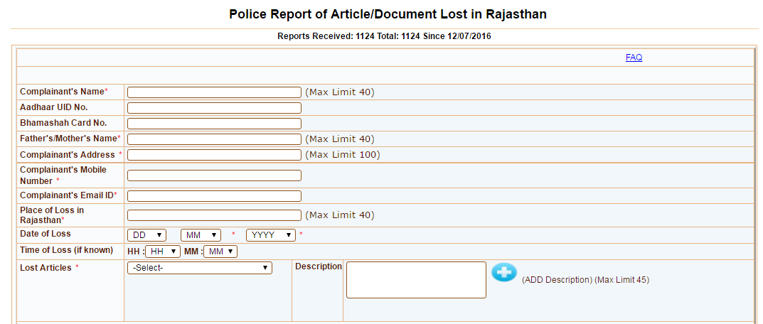 Online FIR in Rajasthan