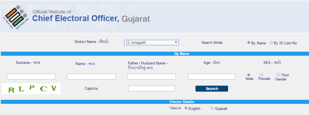 Search your Name in Electoral Roll of Gujarat