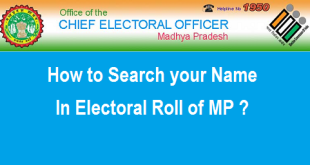 Search your Name in Electoral Roll or Voter List of MP