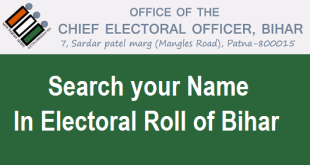 Search your Name in Voter List or Electoral Roll of Bihar