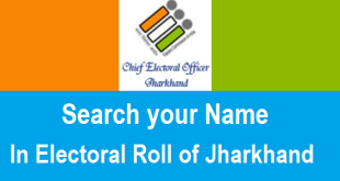 Search your Name in Voter List or Electoral Roll of Jharkhand