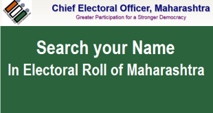 Search your Name in Voter List or Electoral Roll of Maharashtra