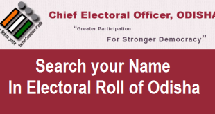 Search your Name in Voter List or Electoral Roll of Orissa