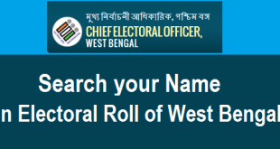 Search your Name in Voter List or Electoral Roll of West Bengal