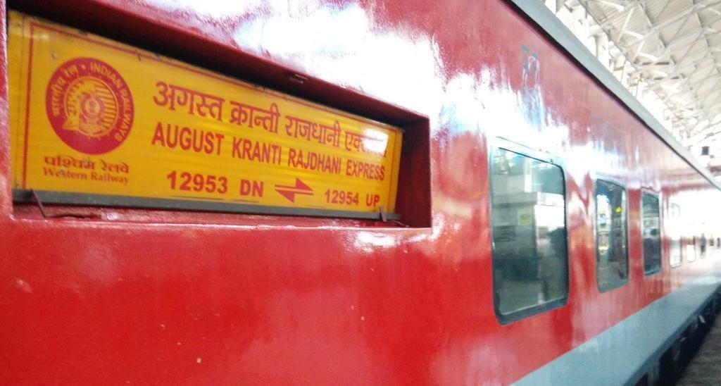 August Kranti Rajdhani
