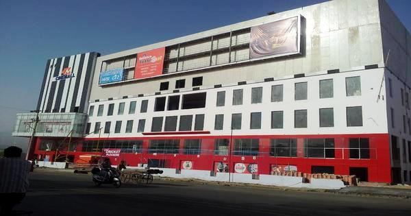 Cine Mall, Ajmer