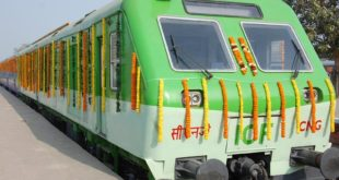 First CNG Train in India
