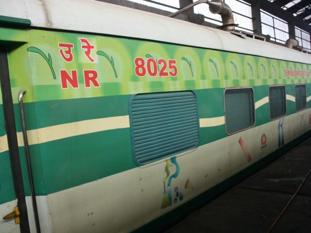 India's First CNG Train