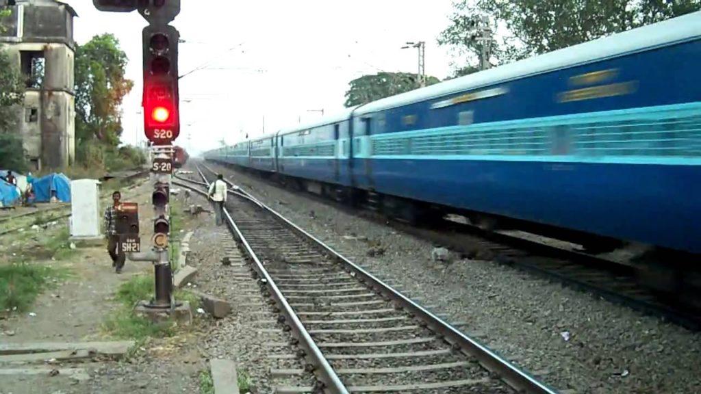Maharashtra Sampar Kranti Express